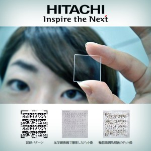hitachi_new_tech_data